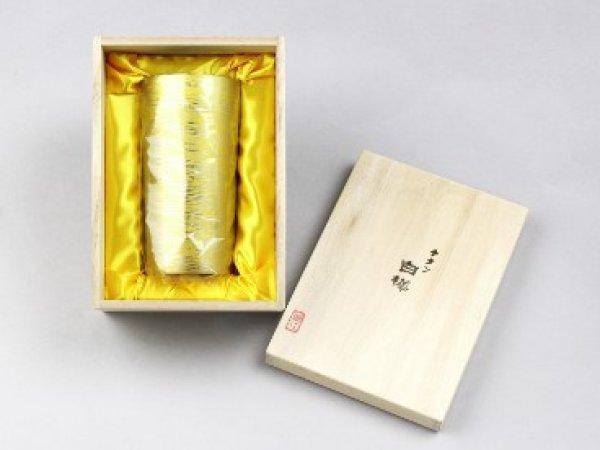 画像1: 二重チタンタンブラー 白樺(大)ゴールド 【日本製】金属タンブラー ホリエ HORIE 父の日ギフト 酒器 CR-S5349619  (1)