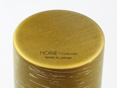 画像3: 二重チタンタンブラー 白樺(小) ブラウン 【日本製】金属タンブラー ホリエ HORIE 父の日ギフト 酒器 CR-S5370487