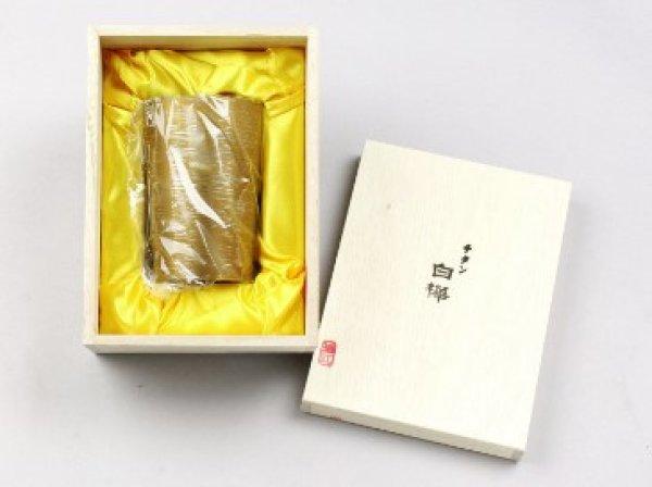 画像1: 二重チタンタンブラー 白樺(小) ブラウン 【日本製】金属タンブラー ホリエ HORIE 父の日ギフト 酒器 CR-S5370487  (1)