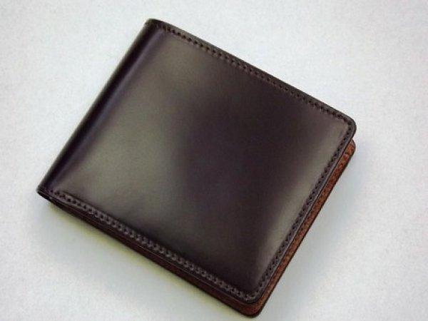 画像1: コードバン二つ折り財布 チョコ/キャメル 日本製 SUNAMURA 父の日 メンズ CR-S5679356  (1)
