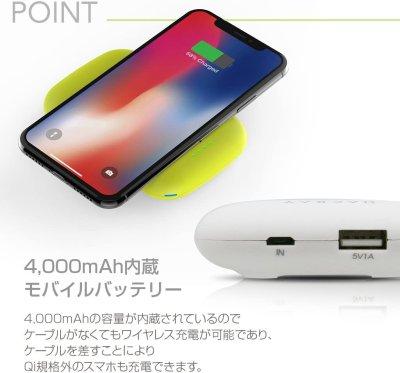 画像1: 【モバイルワイヤレス充電器】 Cable-Free Mobile Battery(ケーブルフリーモバイルバッテリー) CR-S5864684