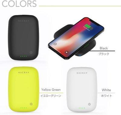 画像3: 【モバイルワイヤレス充電器】 Cable-Free Mobile Battery(ケーブルフリーモバイルバッテリー) CR-S5864684