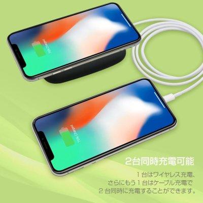 画像2: 【モバイルワイヤレス充電器】 Cable-Free Mobile Battery(ケーブルフリーモバイルバッテリー) CR-S5864684