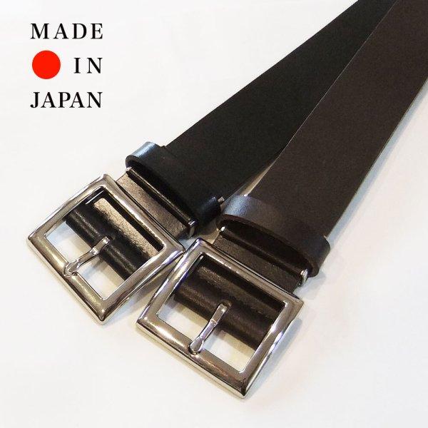 画像1: 【日本製】40mm幅 ギャリソンバックルベルト シルバーバックル CR-S8241320  (1)