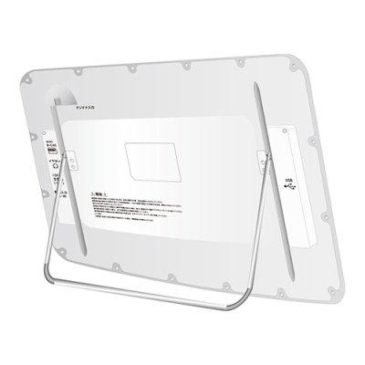 画像3: 9インチ液晶防水ポータブルテレビ(ミラーリング機能付) CR-S8135352