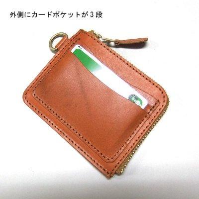 画像2: 栃木レザー Lジップミニウォレット  メンズ レディス 財布 日本製 CR-S7542795