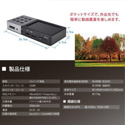 画像2: フルハイビジョンビデオレコーダー&プレーヤー CR-S8544397