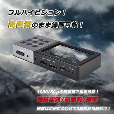 画像1: フルハイビジョンビデオレコーダー&プレーヤー CR-S8544397