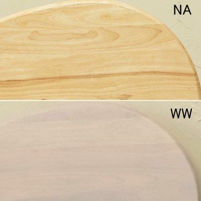 画像3: 【定価より50%OFF!】天然木ビーンズテーブル NA/WW 家具 テーブル CR-S7203842