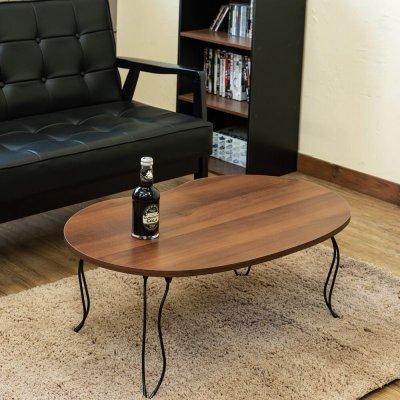画像1: 【定価より50%OFF!】BIANCAビーンズテーブル DBR/NA/WAL/WH 家具 テーブル CR-S7818512