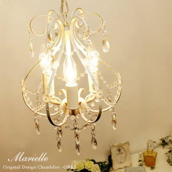 画像1: Marielleマリエール 3灯 シャンデリア ホワイト アンティーク (OH-009/3)  家電 照明 CR-S4818867 (1)