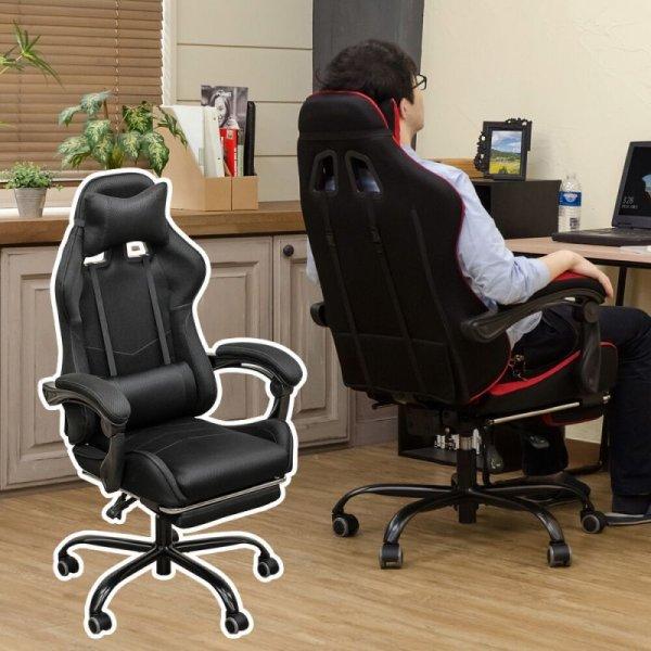 画像1: 【定価より50%OFF!】フルフラットメッシュレーシングチェア BK/BL/GR/RD 家具 椅子 チェア CR-S7168868 (1)
